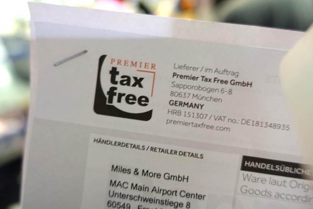 リモワ免税書類