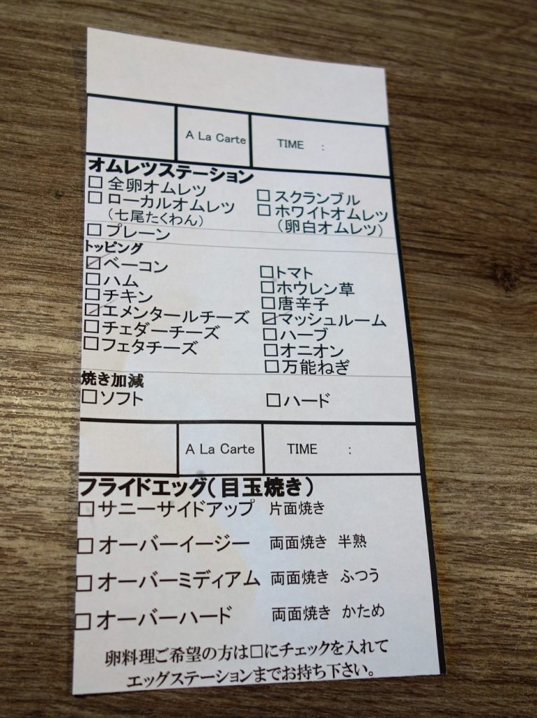 伊豆マリオット修善寺 グリル&ダイニングG 朝食 エッグステーションメニュー