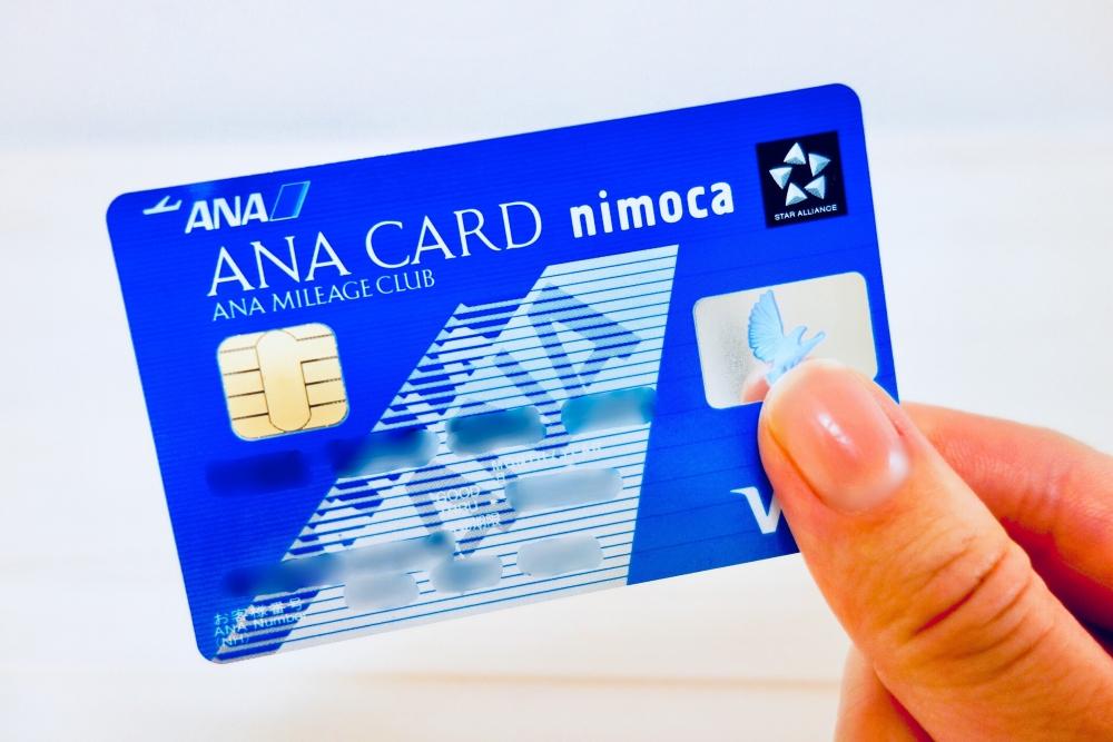 ANA VISA nimocaカードを手に入れよう