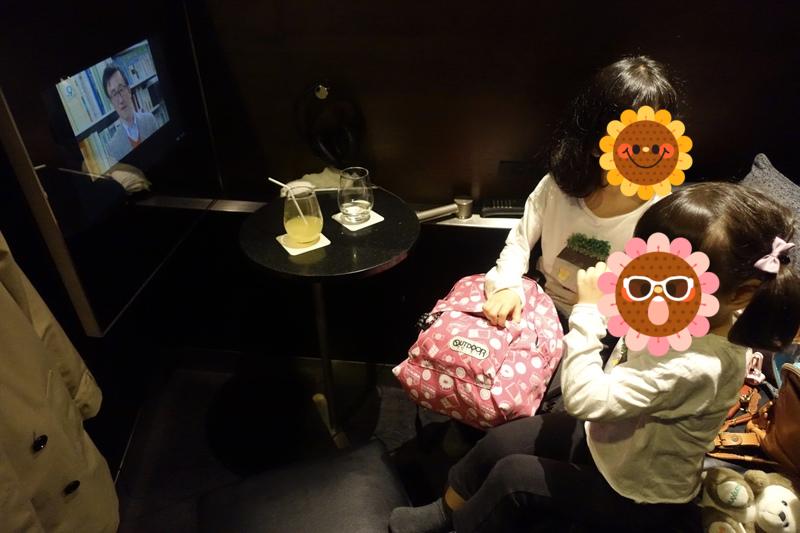 羽田空港国際線ANAスイートラウンジ