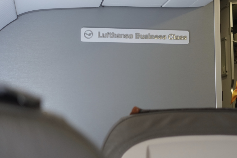 ルフトハンザドイツ航空 ビジネスクラスシート