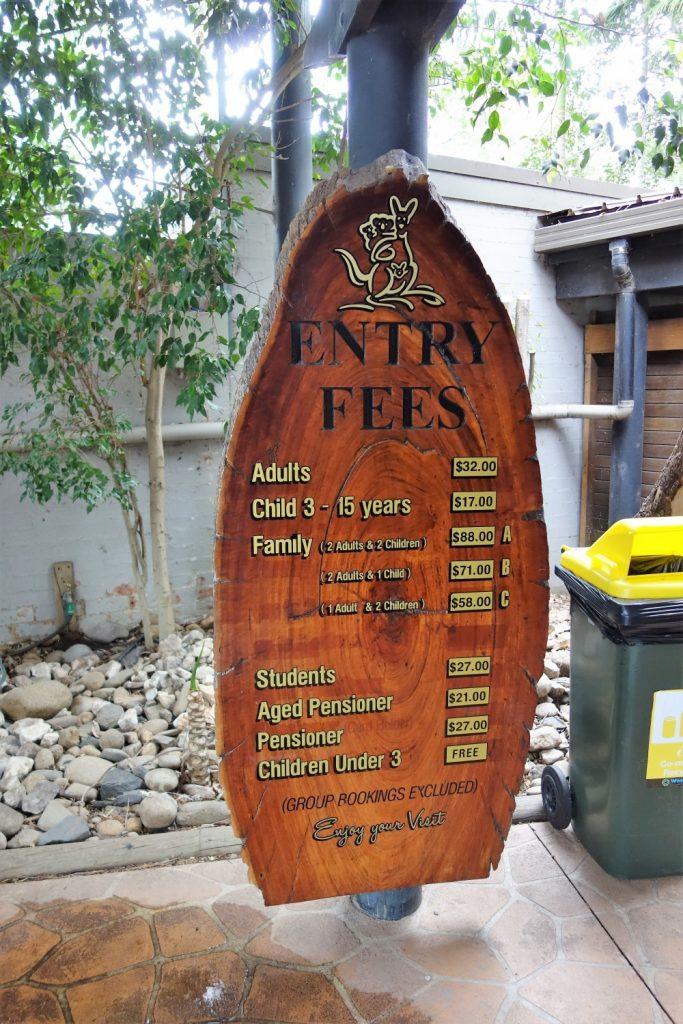 フェザーデール動物園 料金表