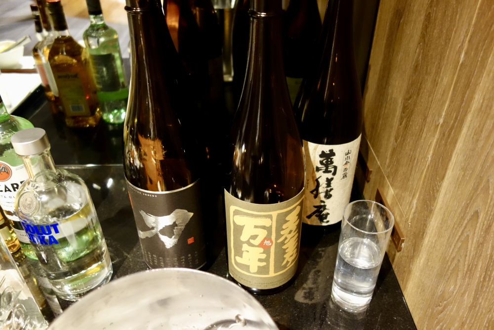 ヒルトン福岡シーホーク カクテルアワー 焼酎