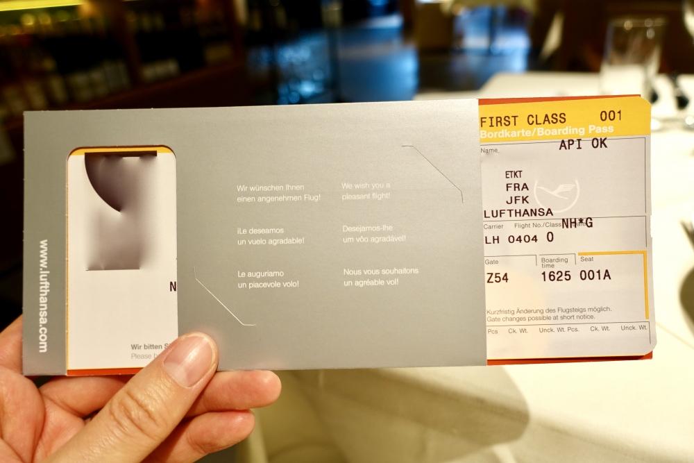 ルフトハンザ航空ファーストクラスのチケット