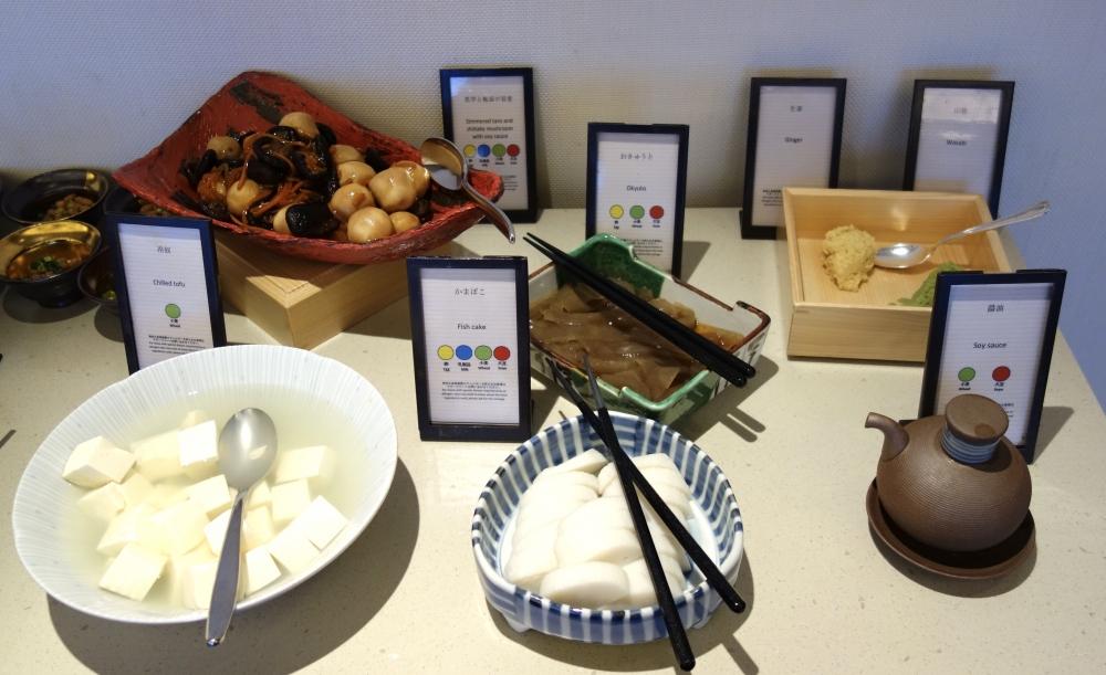 ヒルトン福岡シーホーク エグゼクティブラウンジ 朝食には福岡名物おきゅうとも