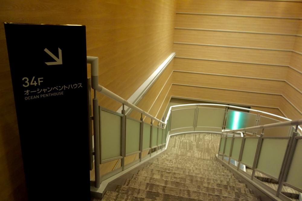 ヒルトン福岡シーホーク 夜は34階オーシャンペントハウスがエグゼクティブラウンジの代わりとなります