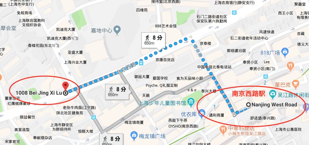 Google map セントレジス上海