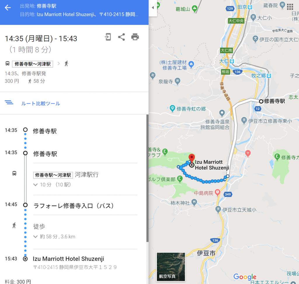 修善寺駅から伊豆マリオット修善寺までの経路
