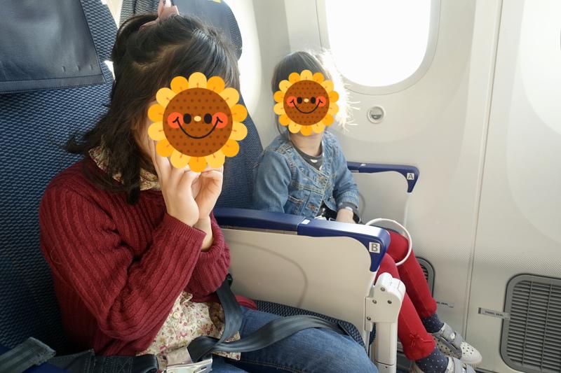 羽田空港から台湾松山空港へ出発