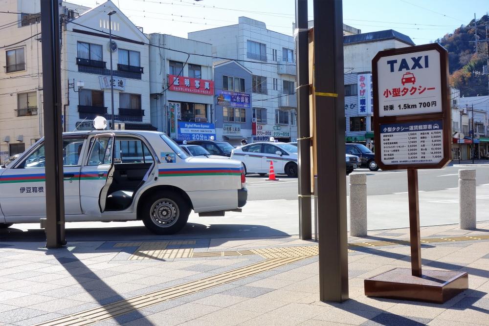 修善寺駅の小型タクシー乗り場