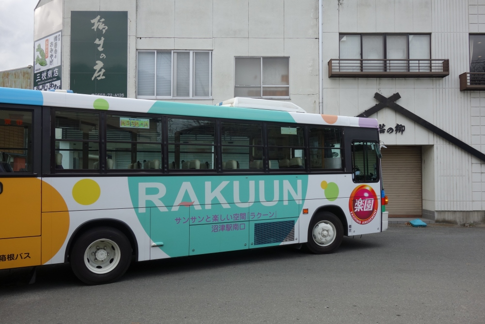 修善寺駅~修善寺温泉行き路線バス