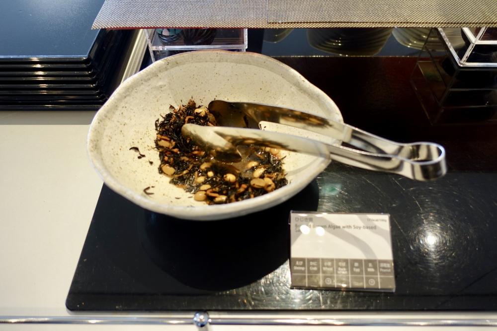 成田空港第1ターミナル ANAスイートラウンジ ブッフェ ひじきの煮つけ