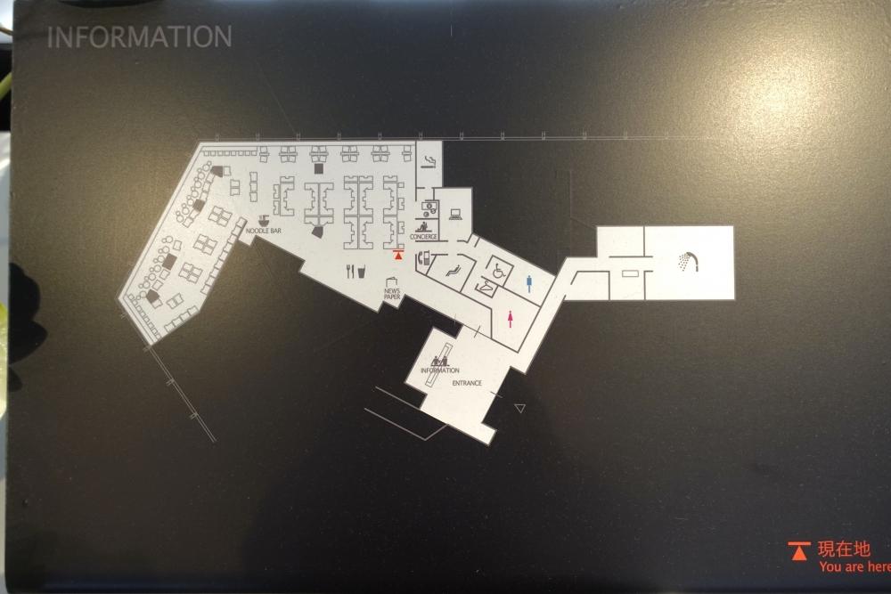 成田空港第1ターミナル 第5サテライト ANAスイートラウンジ