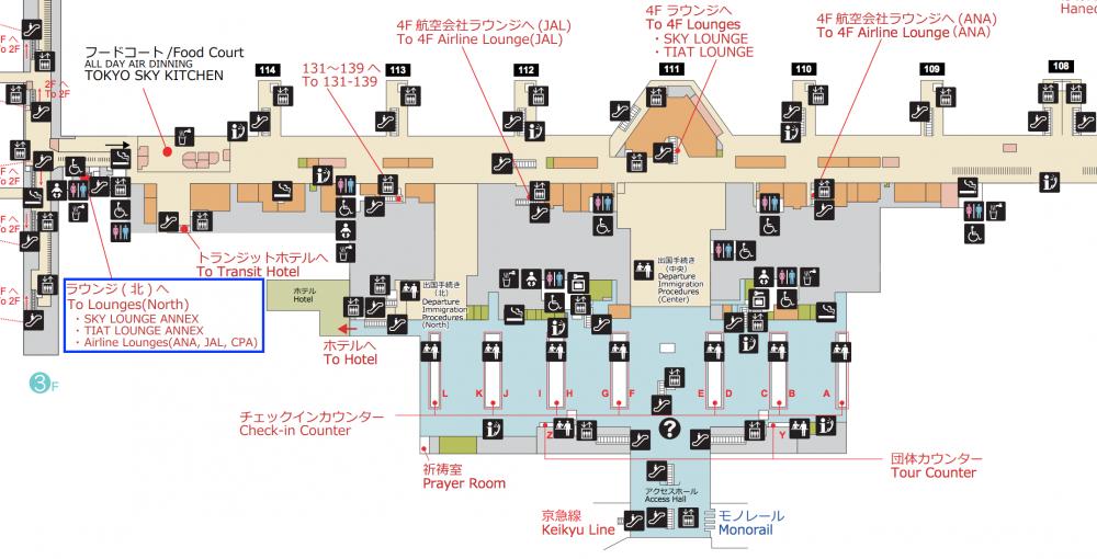 羽田空港国際線ターミナル フロアマップ