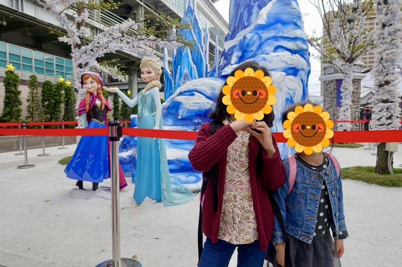 台北101 欣葉食藝軒 アナと雪の女王ジオラマ