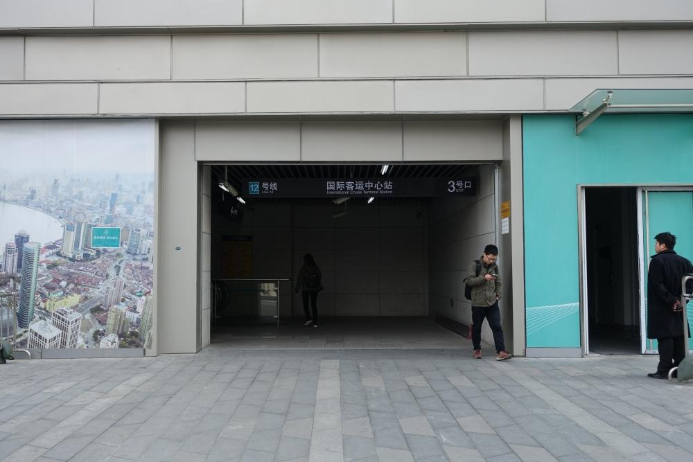 上海 国际客运中心駅