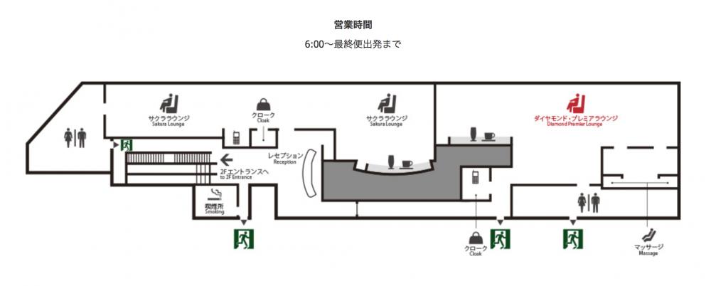福岡空港 JALダイヤモンド・プレミアラウンジ 地図