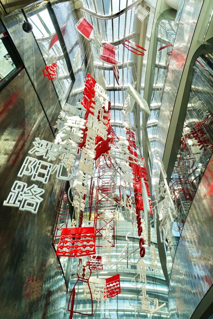 W上海 エントランスのオブジェ