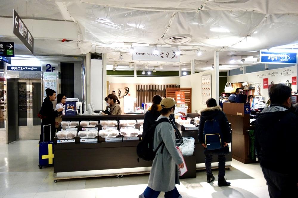 福岡空港2階 三日月屋