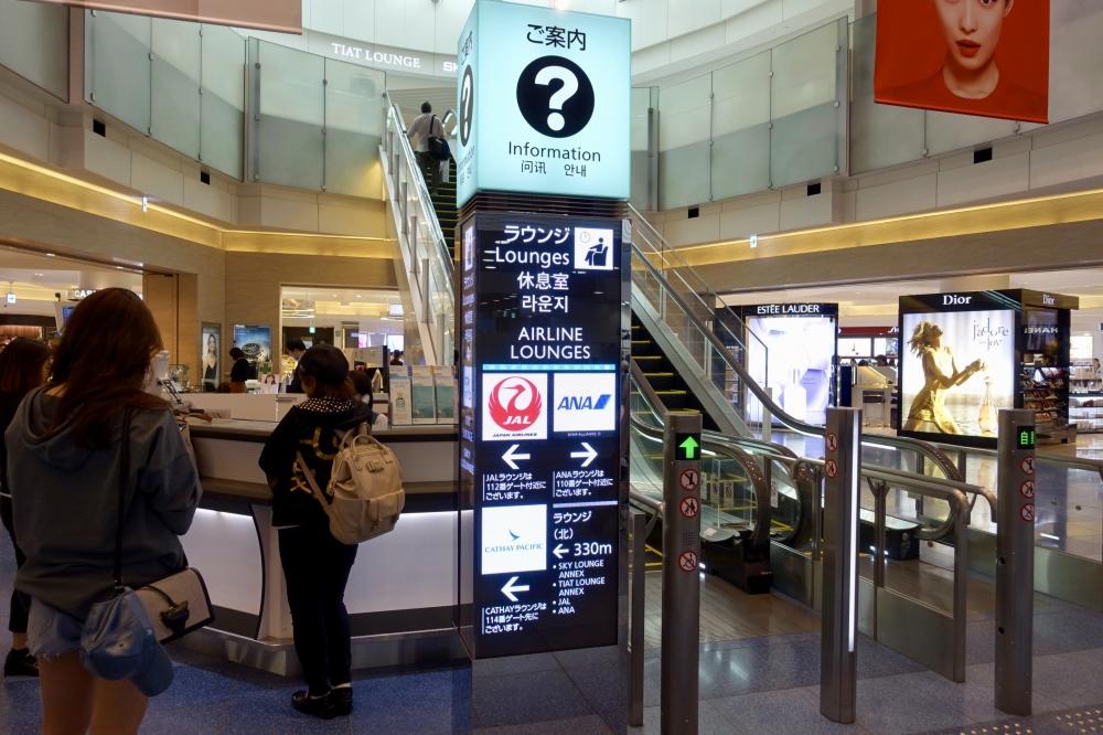 羽田空港国際線ターミナル ラウンジの案内