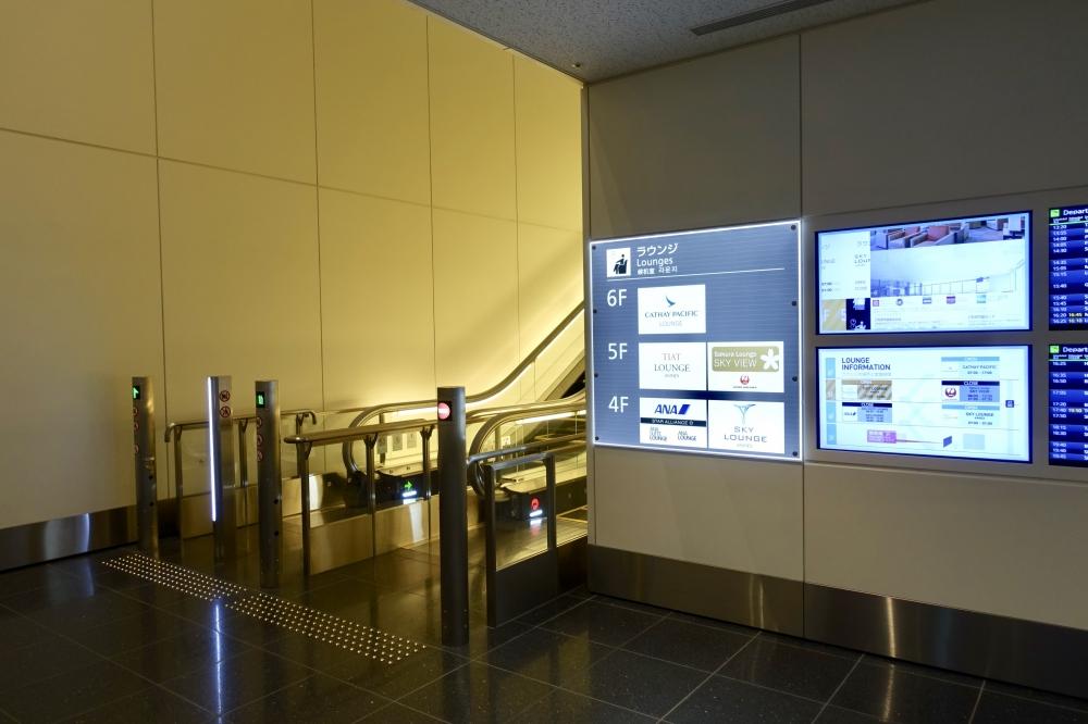 羽田空港国際線ターミナル キャセイパシフィック航空ラウンジへの道のり