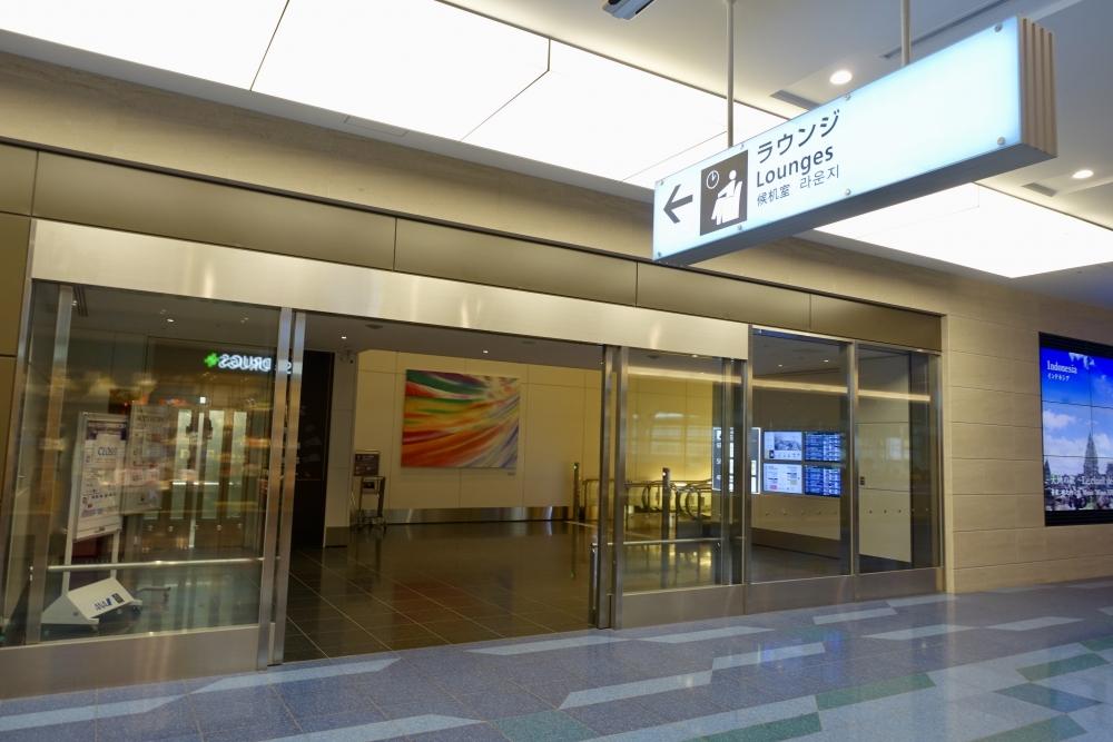 羽田空港国際線ターミナル ラウンジ入口