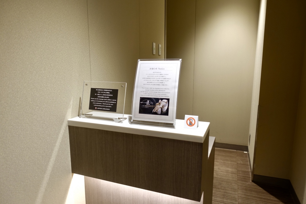 羽田空港国際線ターミナル JALファーストクラスラウンジ シャワー室の受付