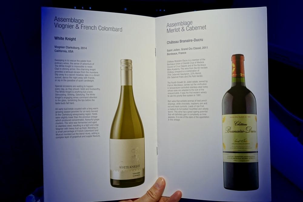 カタール航空 QR813便 ビジネスクラスキャビン 白・赤ワインリスト