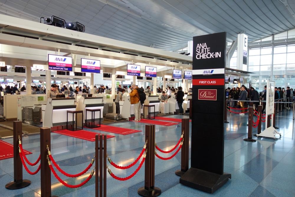 羽田空港国際線スイートチェックイン