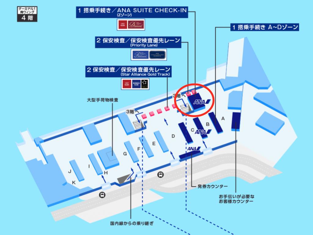 成田空港第1ターミナルZ屋敷フロアマップ