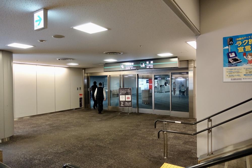 成田空港第1ターミナルの出国審査場