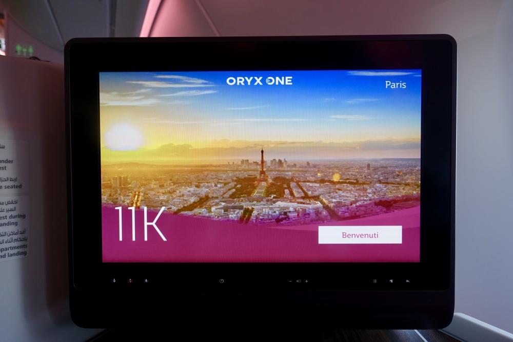 QP39便ビジネスクラスの画面