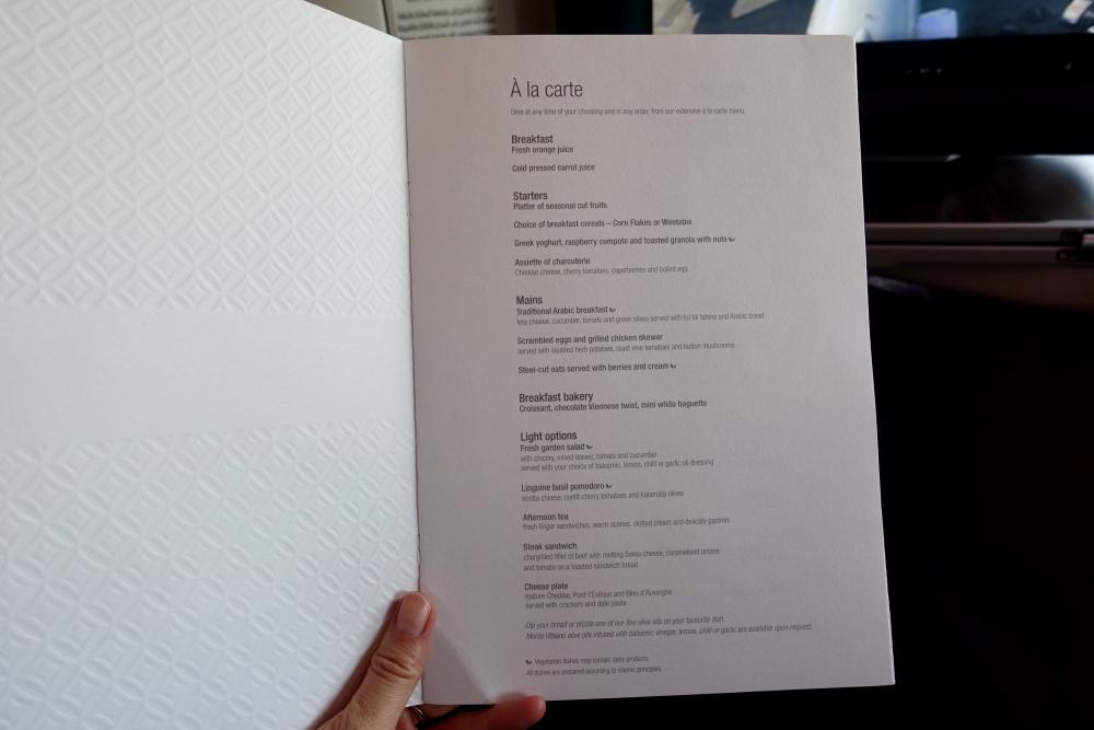 QR39便の機内食