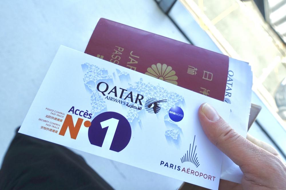 カタール航空ビジネスクラス降機時にファストトラック(アクセスno.1)パスをもらえる