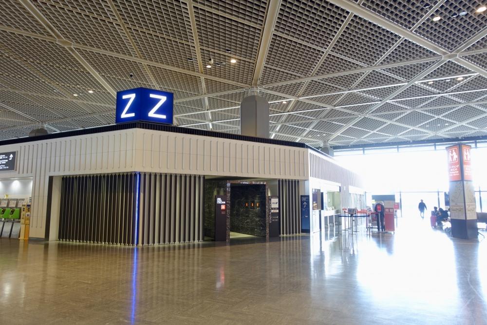 成田空港z屋敷