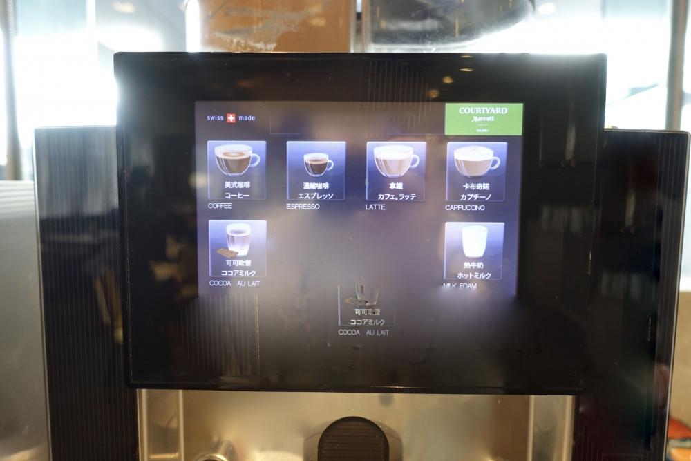 コートヤード台北エグゼクティブラウンジのコーヒーマシーンメニュー