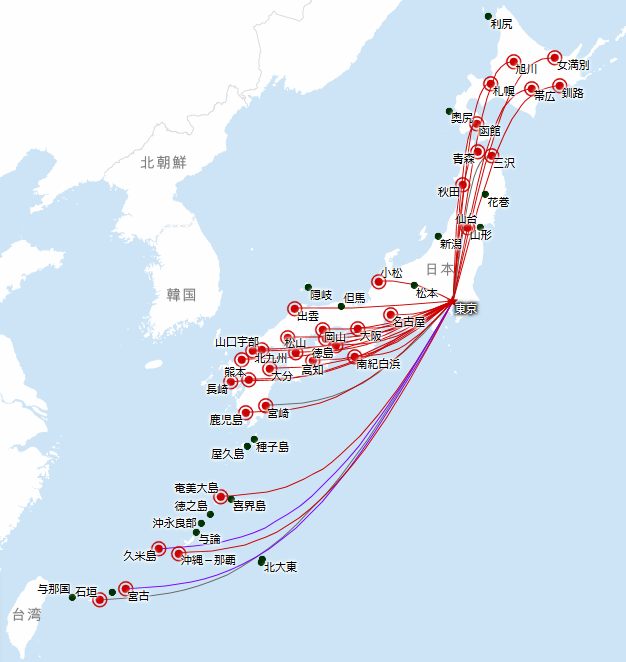 JALどこかにマイルの東京発行き先一覧