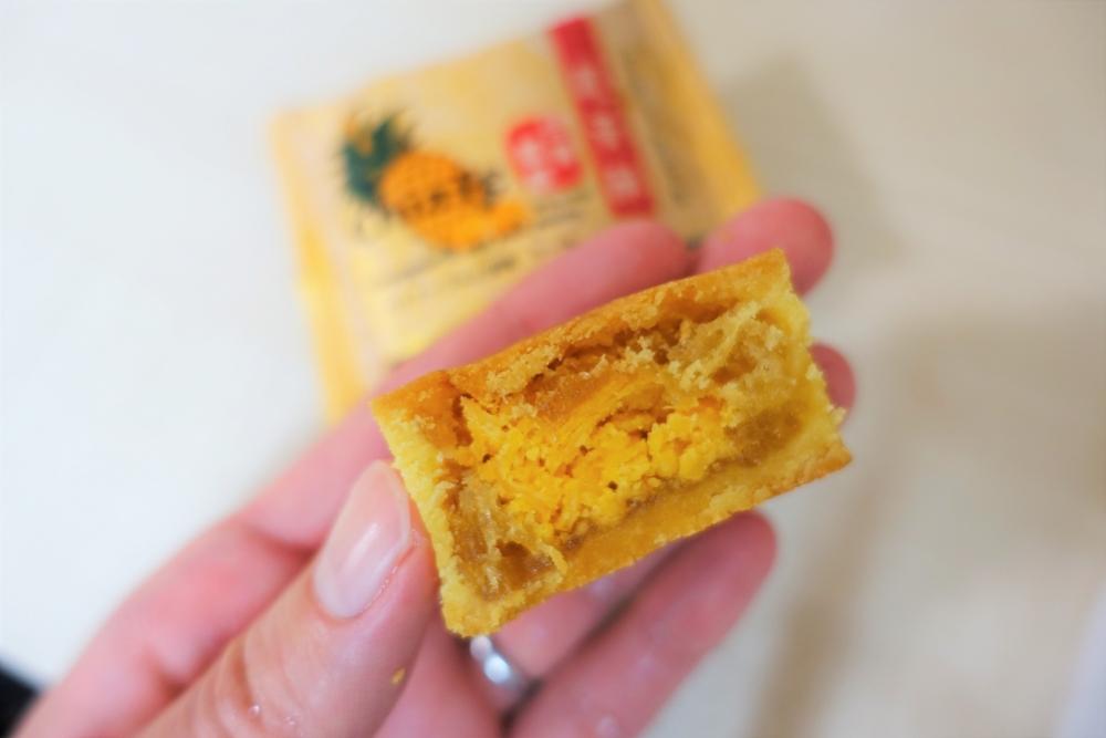 chiate パイナップルケーキ卵黄入り