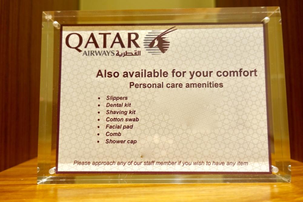シャルル・ド・ゴール国際空港カタール航空プレミアムビジネスラウンジ・シャワー室注意書き