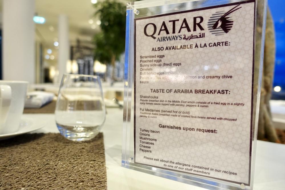 シャルル・ド・ゴール国際空港カタール航空プレミアムビジネスラウンジ・オーダーメニュー