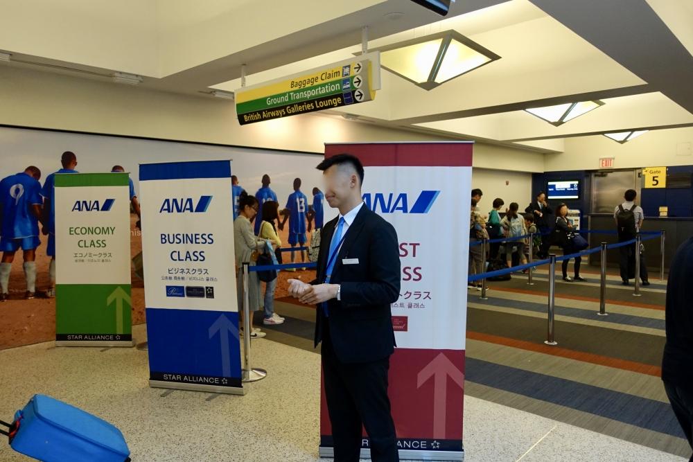 ニューヨーク・JFケネディ空港ANA便搭乗口