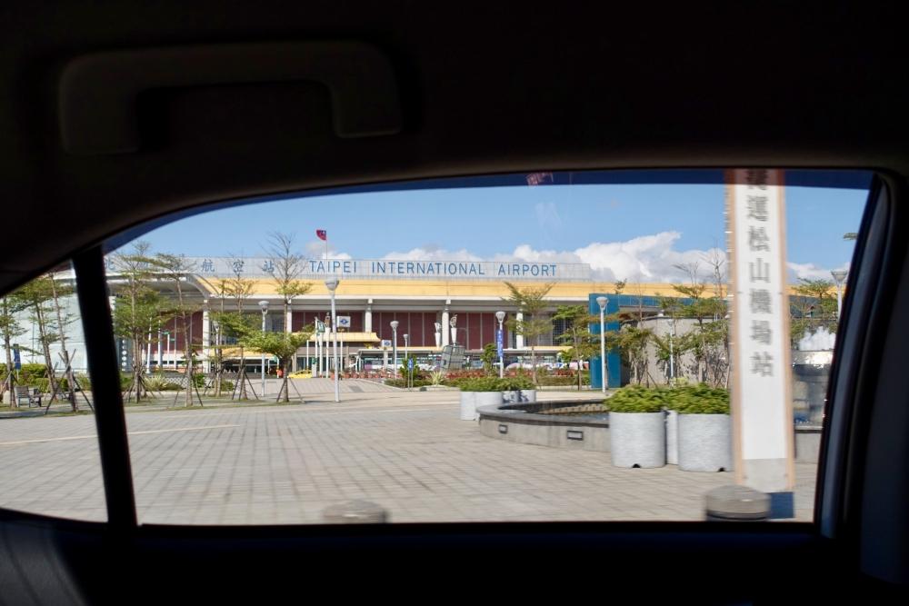 台北松山国際空港