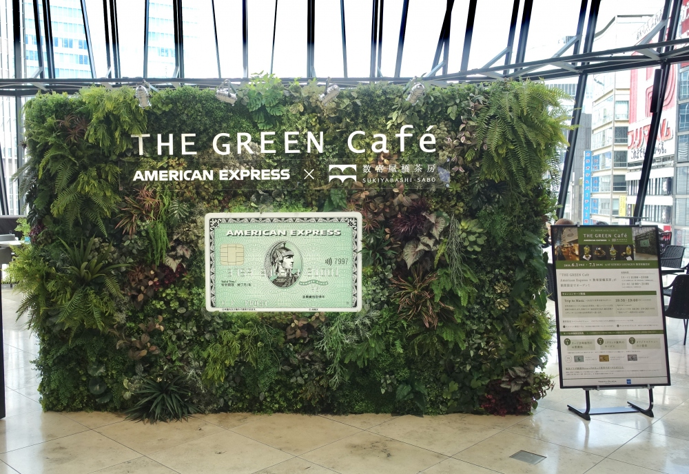 THE GREEN Cafe American Expressエントランス