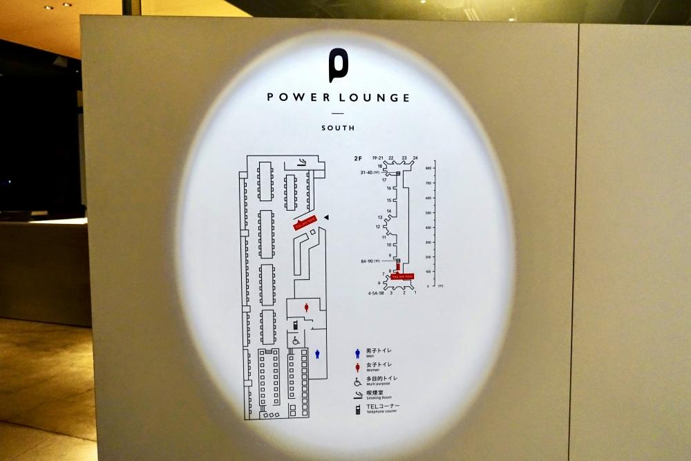 羽田空港第1ターミナルパワーラウンジsouthフロアマップ