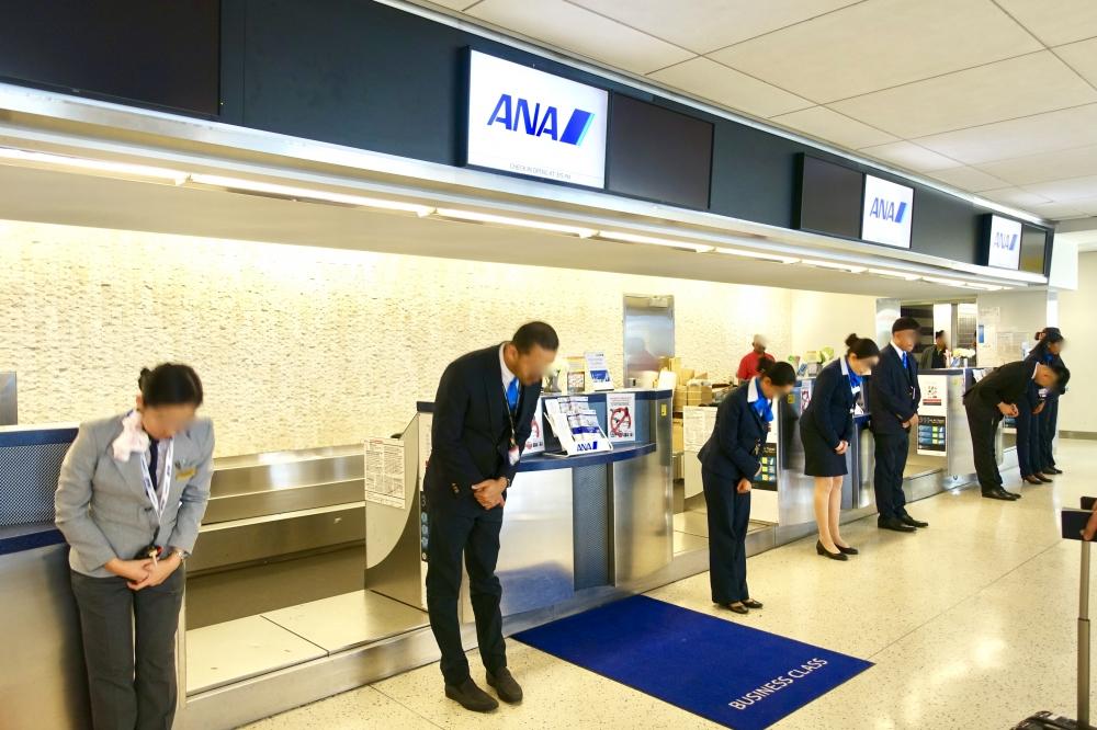 ニューヨーク・JFケネディ空港ANAカウンター