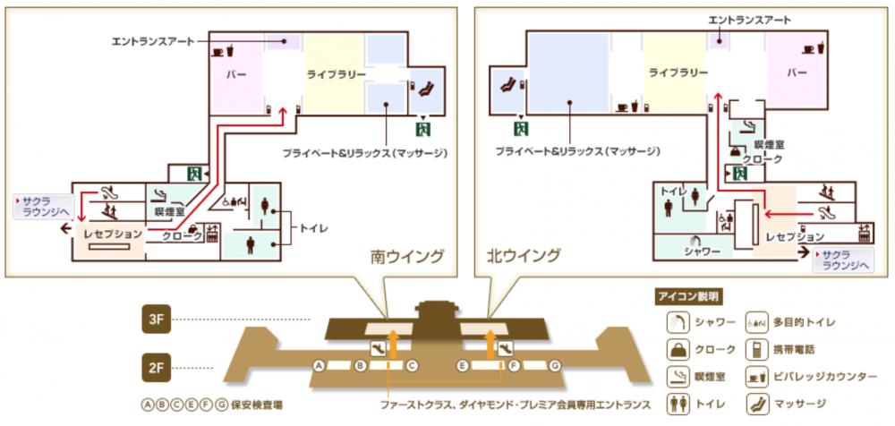 羽田空港JALダイヤプレミアラウンジマップ