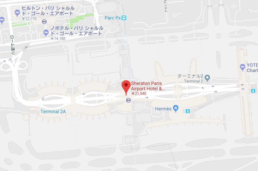 シェラトン・パリ・エアポートホテル&コンファレンスセンター地図