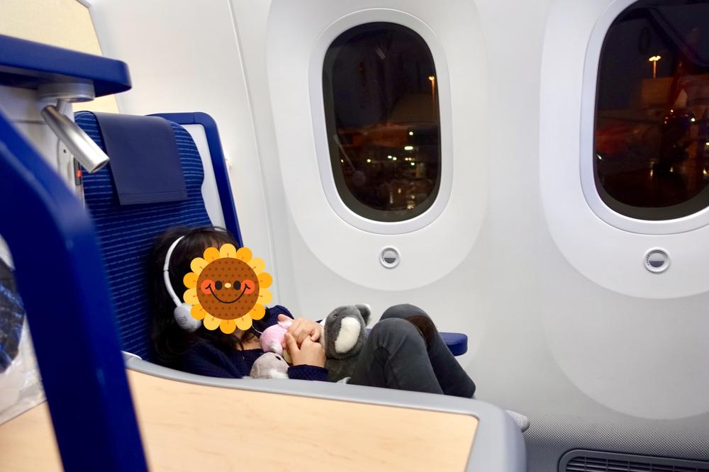 ANA880便に搭乗