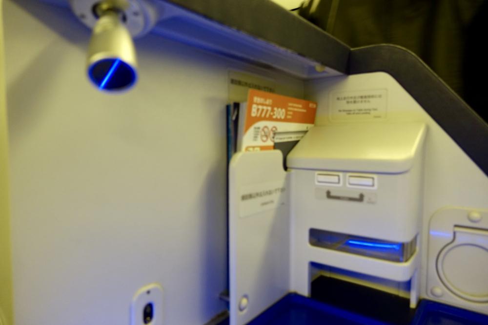 ANA203便ビジネスクラスサイドテーブル上の収納