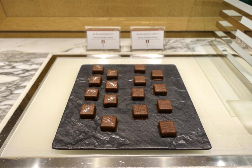 ザ・プリンスパークタワー東京プレミアムクラブラウンジナイトキャップでチョコレート登場